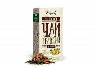 Специальная скидка на ассортимент чая с крымскими травами!