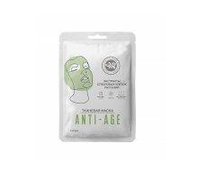 Тканевая маска для лица ANTI-AGE экстракт стволовых клеток 1 штука КНК