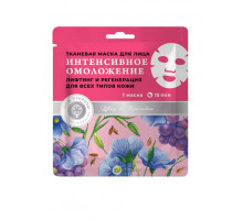 Тканевая маска для лица Интенсивное омоложение Лифтинг и регенерация 25 г Дом Природы