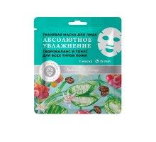 Тканевая маска для лица Абсолютное увлажнение Гидробаланс и тонус 25 г Дом Природы