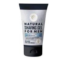 Гель для бритья для чувствительной кожи 130 г Дом Природы