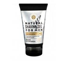 Гель для бритья для всех типов кожи 130 г Дом Природы