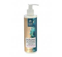Бальзам на основе экстрактов водорослей УВЛАЖНЯЮЩИЙ для нормальных и сухих волос 250 мл КНК