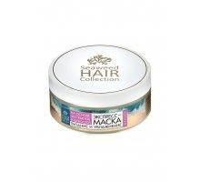 Экспресс-маска для волос на основе экстрактов водорослей ПИТАНИЕ И УВЛАЖНЕНИЕ 150 мл КНК