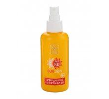 Спрей для тела солнцезащитный SPF 50 SUN SKIN 150 мл Doctor Oil