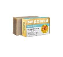 Мыло ПИТАНИЕ с козьим молоком МЕДОВЫЙ 100 г Крымский Лекарь