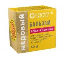 Бальзам ВОСК-РЕШЕНИЕ для сухой и обветренной кожи МЕДОВЫЙ 40 г Крымский Лекарь