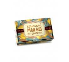 Крымское натуральное мыло на оливковом масле Винное 100 г