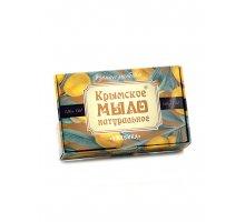Крымское натуральное мыло на оливковом масле Ежевика 100 г