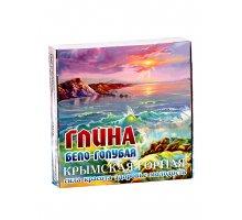 Глина бело-голубая крымская горная, лечебно-косметическая 200 г