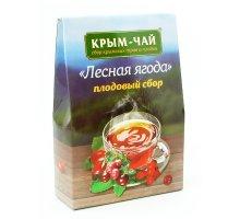 Плодовый сбор Лесная ягода 130 г Крым-чай