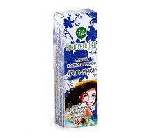 Вода ароматическая Иланг-Иланг для комбинированной кожи 200 мл Царство Ароматов