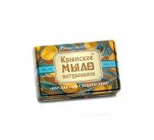 Зеленый чай со стевией и душицей 20 фильтр-пакетов