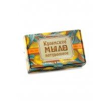Крымское натуральное мыло на оливковом масле Ромашка и Бессмертник 100 г