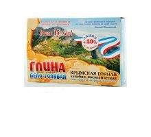 Глина бело-голубая крымская горная, лечебно-косметическая 500 г