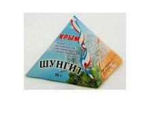 Природный активатор воды  Шунгит 70 г