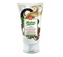 Маска для волос с ХНОЙ и экстрактом корня лопуха для укрепления и питания 140 г Царство Ароматов