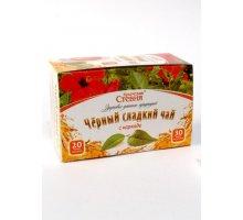 Черный чай со стевией и каркаде 20 фильтр-пакетов