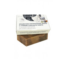 Гель для рук с антибактериальным эффектом с маслом лаванды 50 мл КНК