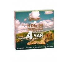 Набор чая из крымских трав и плодов Крым Юго-Западный 160 г Крым-Чай