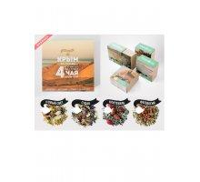 Набор чая из крымских трав и плодов Крым Восточный 140 г Крым-Чай