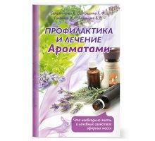 Мыло натуральное ручной работы Абрикосовое 75 г КНК