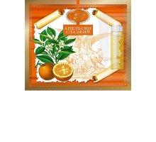 Апельсина сладкого эфирное масло на открытке 2,4 мл