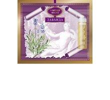 Лаванды эфирное масло на открытке 2,4 мл