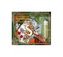 Композиция эфирных масел на открытке Аромат удачи и богатства 1 шт - 2.4 мл