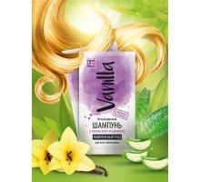 САШЕ Шампунь безсульфатный для всех типов волос с Алоэ и Каланхое VANILLA 12 г Царство Ароматов