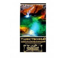 Бальзам безалкогольный Таинственный - омолаживающий 0,25 л Крымский Травник