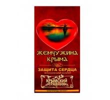 Бальзам безалкогольный Жемчужина Крыма - защита сердца 0,25 л Крымский Травник
