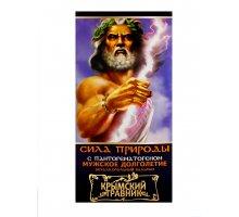 Бальзам безалкогольный Сила природы - мужское долголетие 0,25 л Крымский Травник