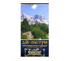 Бальзам безалкогольный Ай-Петри - противопростудный  0,25 л Крымский Травник