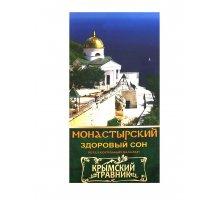 Бальзам безалкогольный Монастырский - здоровый сон 0,25 л Крымский Травник