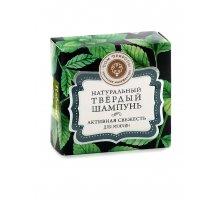 Твердый шампунь Активная свежесть с экстрактом зеленого чая и мяты для мужчин 90 г