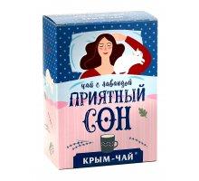 Чайный сбор Приятный сон с лавандой 80 г Крым-чай