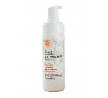 Пенка для умывания для сухой кожи Peach Juice 160 г Царство Ароматов