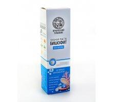 Зубная паста с содержанием бишофита и витаминами D3 Биокальций 100 мл Крымский Травник