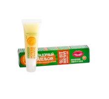 Бальзам для губ Задорный апельсин ТУБА 14 г КНК