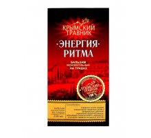 Бальзам безалкогольный Энергия Ритма - сердечно-сосудистый 0,25 л Крымский Травник