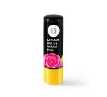 Бальзам для губ Чайная Роза 6 г