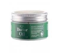 Маска для волос ВИТАМИНИЗИРОВАННАЯ для поврежденных волос с Зеленой глиной 200 г Doctor Oil