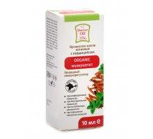 Иммунитет капли Organic 10 мл Doctor Oil