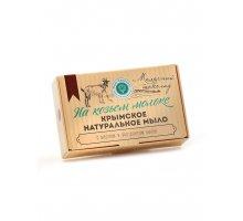 Мыло на козьем молоке Молочный шоколад для сухой и чувствительной кожи 100 г