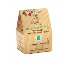 Набор мыла На козьем молоке: 2+1 Сливочный мусс, Мускатная долина, Молочный шоколад 300 г