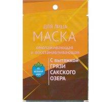Маска для лица Омолаживающая и восстанавливающая с грязью Сакского озера 27 г Формула Здоровья